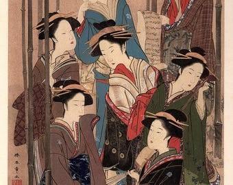 "1906, Japanese antique woodblock print, Katsukawa Shunsho, ""竹林七妍図"", from Ukiyoe-ha-gashu."