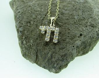 Chai necklace, jewish necklace, Chai pendant, Hebrew jewelry, Jewish Chai, Gold filled Chai, judaica jewelry, Chai charm, Jewish pendant