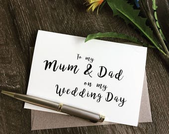 To my mum and dad on my wedding day card, To my parents on my wedding day card, parents wedding thank you card, Thank You card Parents