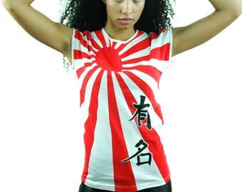 Vintage RISING SUN Shirt JAPAN 1980s Dead Stock Tee gun n roses shirt Band tee Iron Maiden shirt David Bowie Rocker Punk Rock shirt S