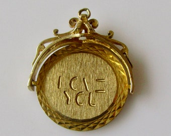 Large 9ct Gold I LOVE YOU Spinner Charm or Pendant