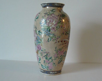 Decorative Chinese  Floor Vase Decorated With Flowers And  Phesants