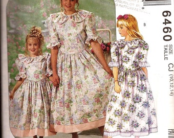 Rare Girl Party Princess Dress / McCalls Special Moments 6460 / Size 10, 12, 14 / UNCUT