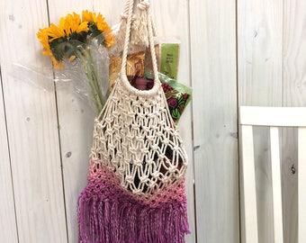 Ombre Purple Magenta Eco-Friendly Macrame Bag, Reusable Shopping Bag, Earth-Friendly Shopping Bag, Macrame Bag, Housewarming Present