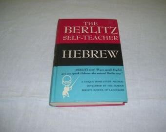 The Berlitz Self-Teacher Hebrew  Hebrew Language Book HC 1972 Vintage