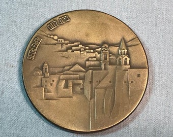 Israel Holy Land King David Bronze State Medal 1984