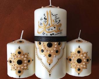 Eid, Eid Mubarak, Arabic Candles, Arabic Calligraphy, Eid Decor, Eid gifts, Eid Decoration, Islamic Candles, Islamic gift, Set of 3 candles