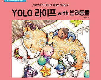 YOLO Life With Companion Animals Coloring Book By Solsora
