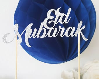 """Cake decoration """"eid mubarak"""" with a moon on the i - cake topper silver paillete"""