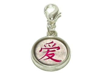 Chinese Symbol For Love Dangling Bracelet Pendant Charm