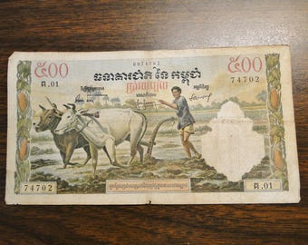 1958 Cambodia 500 Riels - Great Old Note!