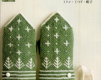 Mittens and socks japanese knitting pattern ebook in pdf
