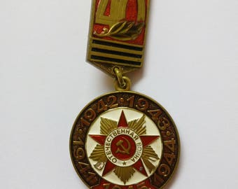 40 years anniversary of the Patriotic War Victory 1941-1945 Soviet pin badge USSR Soviet victory day Military collectible Soviet award medal
