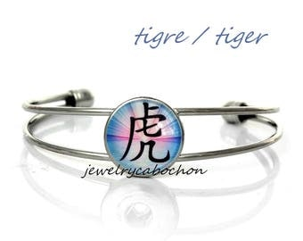 Bracelet chinese zodiac tiger silver color