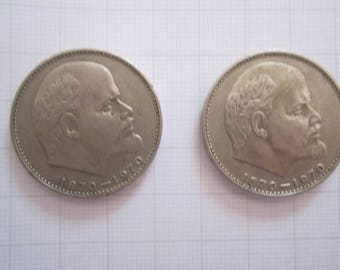 Soviet Union Coins One Ruble Lenin 100 Years Anniversary 2 pcs, Russian, USSR