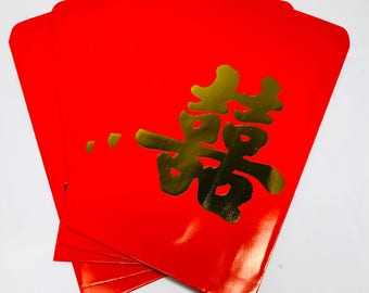 a set of 10pcs of chinese red envelope red packet for weddings birthdays - Chinese New Year Red Envelope