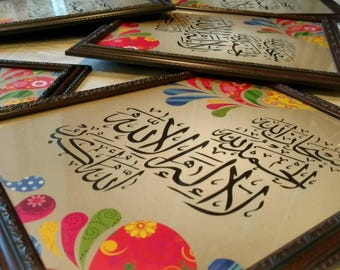 "Instant download Tasbeeh, Subhan Allah, Alhamdulilah, La Illaha Illa Allah, Allahu Akbar, Arabic Calligraphy print wall art - 8.5""x11"""