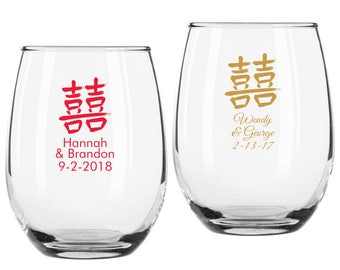 Set of 12 Personalized Double Happiness Design 9 ounce Stemless Wine Glasses ++ Personalized Wine Glasses ++ Custom Wedding Favors