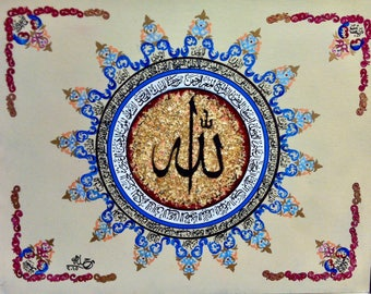 Islamic calligraphy, 99 names of Allah