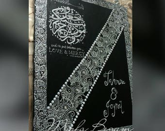 Personalised Henna Canvas with Quran Verse and Couple Names