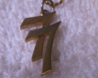 Avon '77 Birth Year Pendant Necklace
