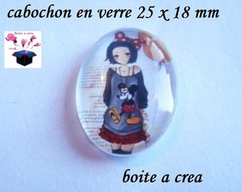 1 cabochon 25mm x 18mm glass little girl
