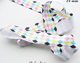 Elastic white jacquard Ribbon yellow turquoise black grey pink of 24 mm sold by 50 cm