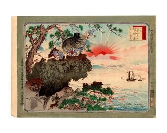 Princess Sayo (Adachi Ginko) N.1 ukiyo-e woodblock print