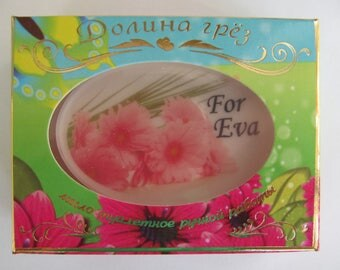 With name, a gift for the daughter, a gift from the grandmother, soap, a gift for the girl,soap with a photo.