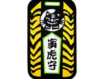ICONA Embroidered Luggage Tag / ID holder - Omamori Style X Chinese Zodiac - Tiger