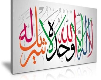 Islamic Calligraphy Canvas 76 cm x 50 cm