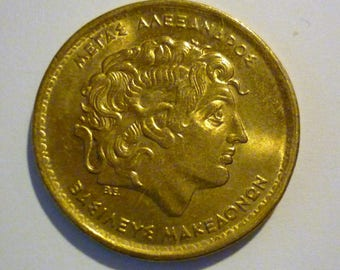 Greek Coin 1994