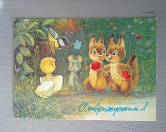 Soviet Postcard Zarubin Postcard Congratulations to the newborn