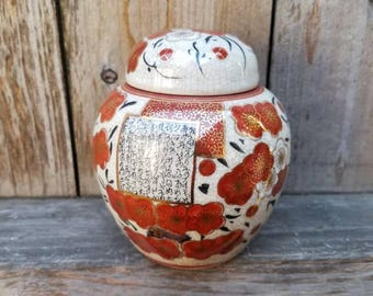 Poppy Patterned Japanese Ginger Jar