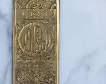 Vintage Brass Door Push Plate