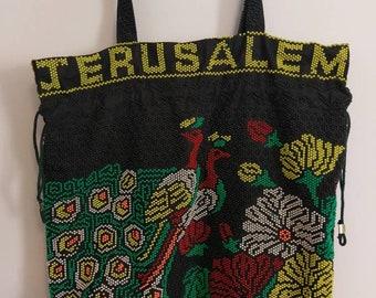 Vintage Tourist Jerusalem Souvenir Beaded Drawstring Bag
