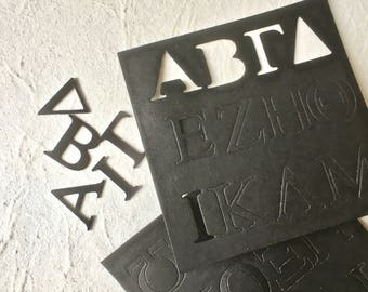 Greek Alphabet Die Cut Letters for Scrapbooking, Cardmaking and Collage