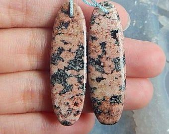 Snow Flake Obsidian Gemstone Earring Bead,41x13x4mm,6.73g(E094)