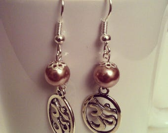 Ohm beige beads earrings