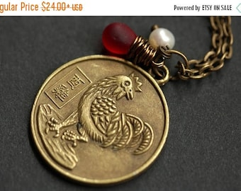 BACK to SCHOOL SALE Rooster Chinese Zodiac Necklace. Chinese Astrology Necklace. Asian Horoscope Necklace. Rooster Necklace. Chinese Necklac