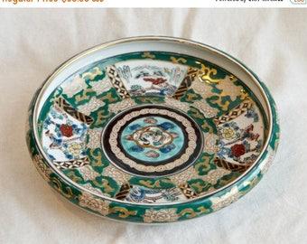 Vacay SALE...ships 7/8... Vintage Gold Imari bowl…hand painted Japanese bowl.