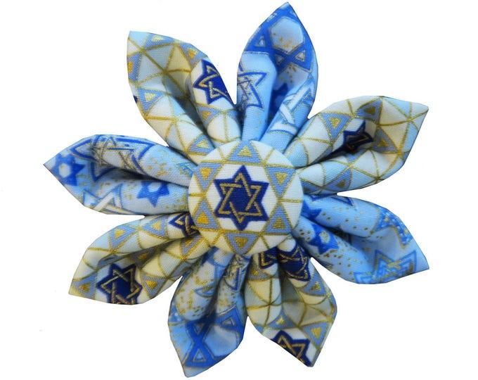 Hanukkah Dog Flower