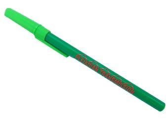 Pleiades Codes pen
