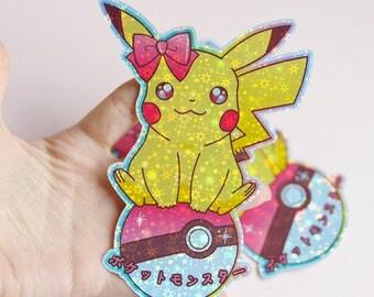 Pikachu, Pokemon Style Holographic Sticker