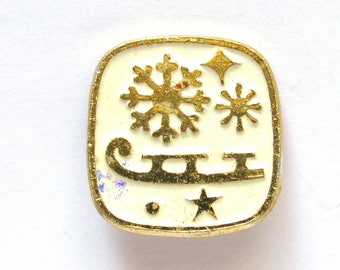 SALE, Skating, Winter, Soviet Children's badge, Vintage collectible badge, Soviet Vintage Pin, USSR, 1980s