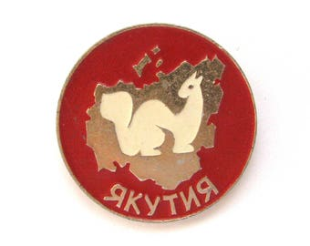 SALE, Yakutia, Arctic fox, Animal, Soviet Children's badge, Vintage collectible badge, Soviet Vintage Pin, USSR, 1980s