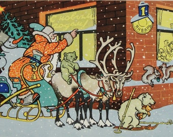 Happy New Year! Artist K. Rotov - Used Vintage Soviet Postcard, 1962. Santa Claus Reindeer Snowman Snow Evening city Christmas Print