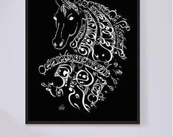 Arabic Calligraphy Arabic Poetry - Imam Ali Ibn Abi Talib Poetry - Arabic Calligraphy Horse Face - Arabic Wall Art