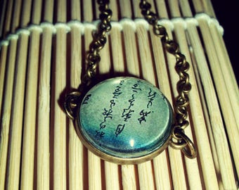 Necklace/Choker with Cameo (Japanese characters-Hiroshige)