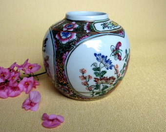 Famille Rose Porcelain Vase / Canton Rose / Ginger Jar / Urn / Medallion / Chinese / Butterflies & Flowers / Gold Trim / Collectibles / 50s